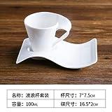 Taza de desayuno de 70 ml-220 ml de cerámica europea taza de café y platillo, taza de té de la tarde (color: 100 ml)