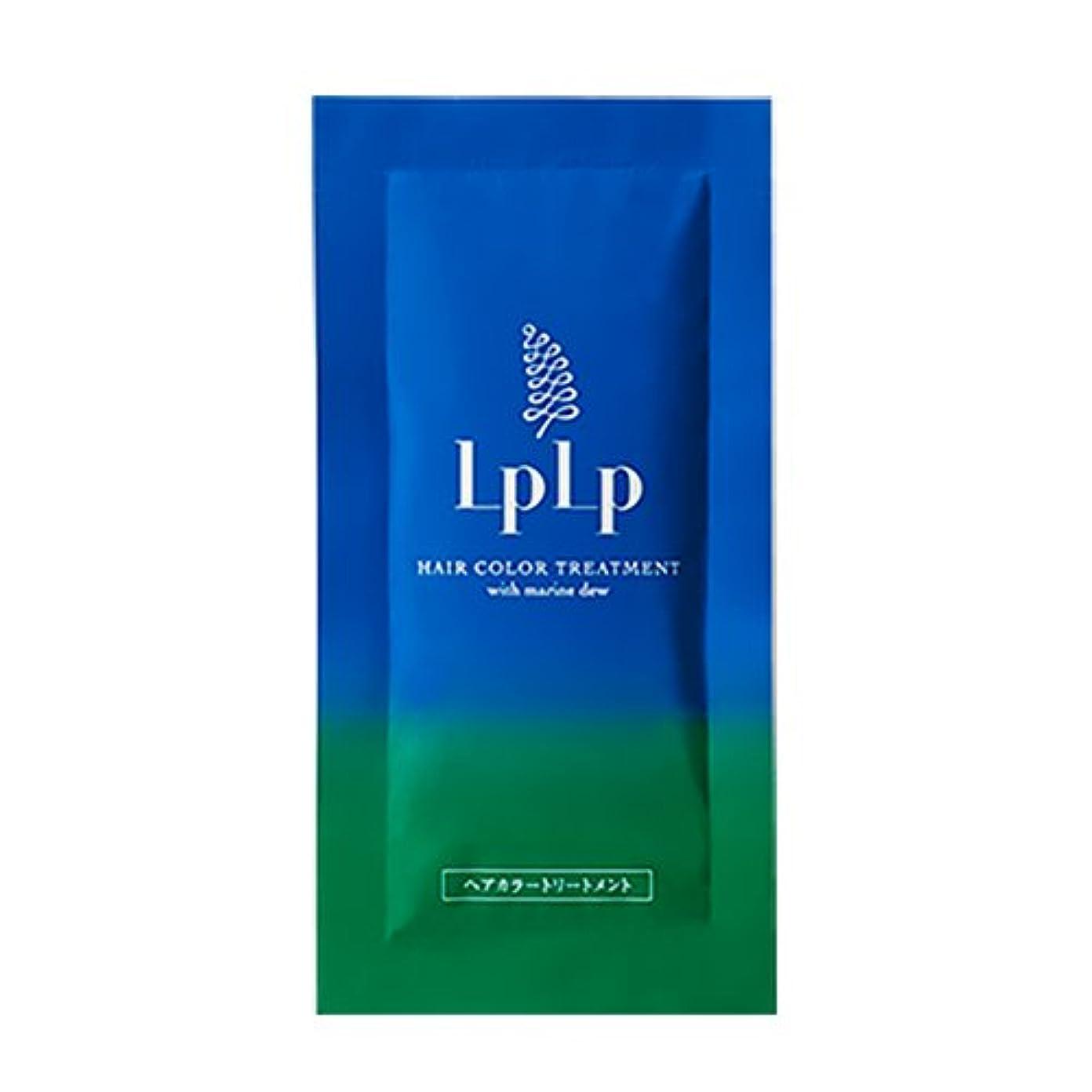 部不明瞭手を差し伸べるLPLP(ルプルプ)ヘアカラートリートメントお試しパウチ ソフトブラック