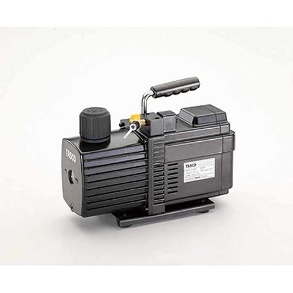 恒久的コンパニオンサリーTASCO (タスコ) インバーター式真空ポンプ TA150GL