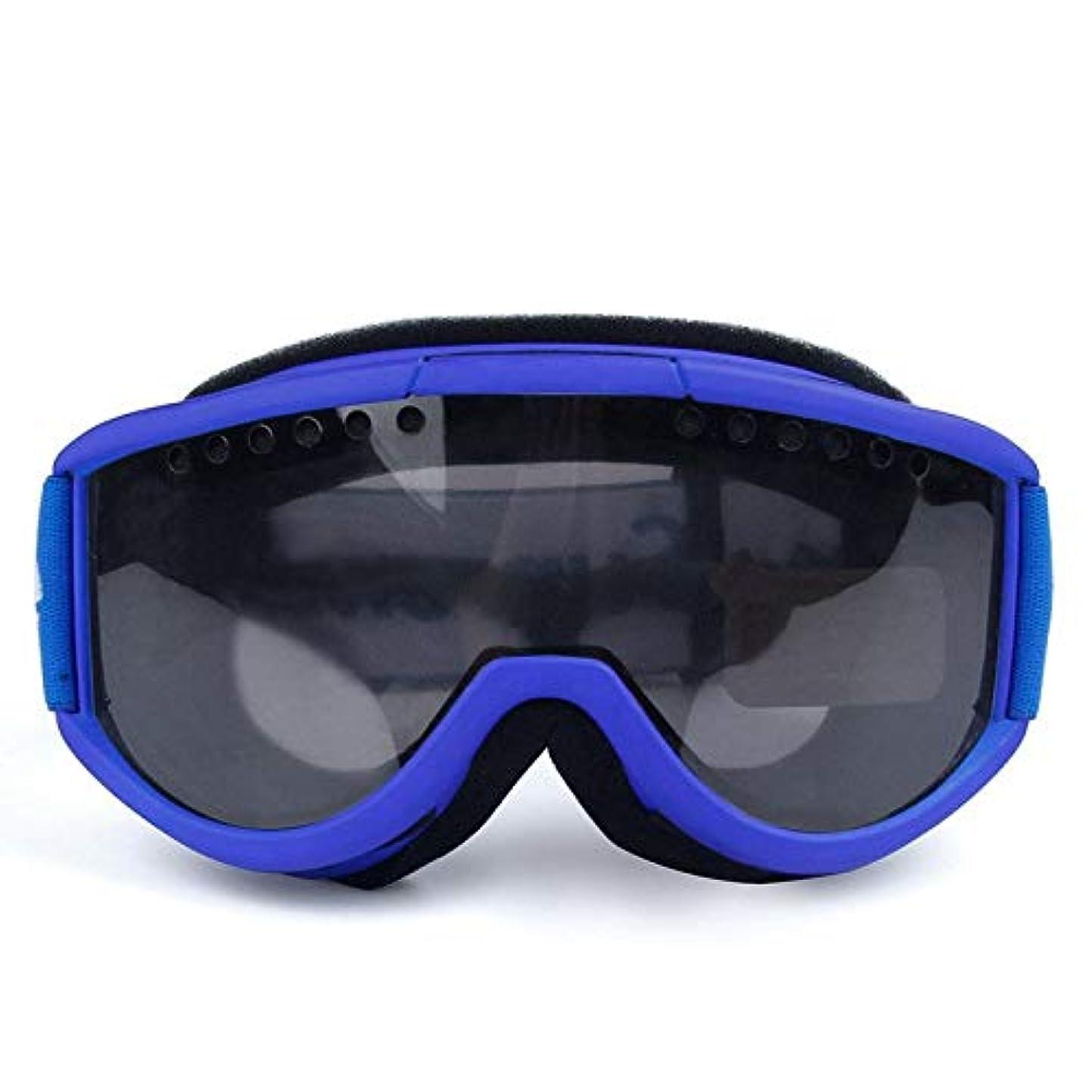 悔い改める他にテストJPYLY スキーグラス雪防曇装置スキーゴーグル風シールドオートバイグラスエアガンヘルメット (Color : B)