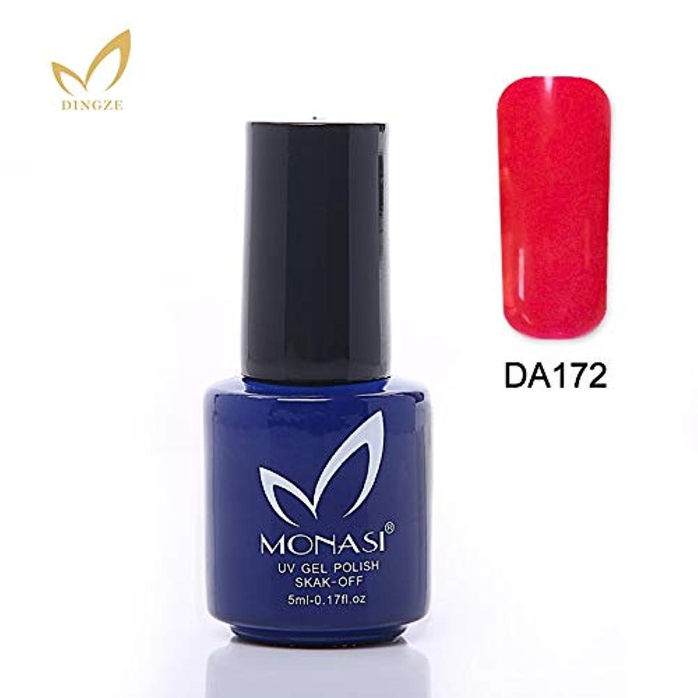 Generic Monasi 15 Colors Glaze Soak Off UV Gel Varnish Lacquer Stained Glass Vernis Semi Permanent Manicure Nail Art Decoration Polish Color DA172
