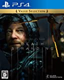 DEATH STRANDING [Value Selection] [PS4]
