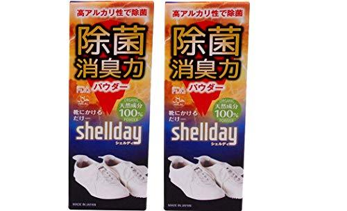 シェルデイ 靴消臭パウダー 大容量 80g ×2 お得用 靴消臭 足の臭い対策消臭剤 100%天然素材