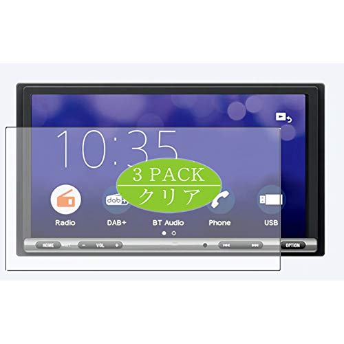Vaxson - Protector de pantalla compatible con Sony XAV-3550D de 7', Ultra HD [no vidrio templado]