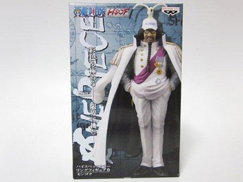 Sengoku High Spec Color Figure 6 Banpresto one piece not for sale (japan import)