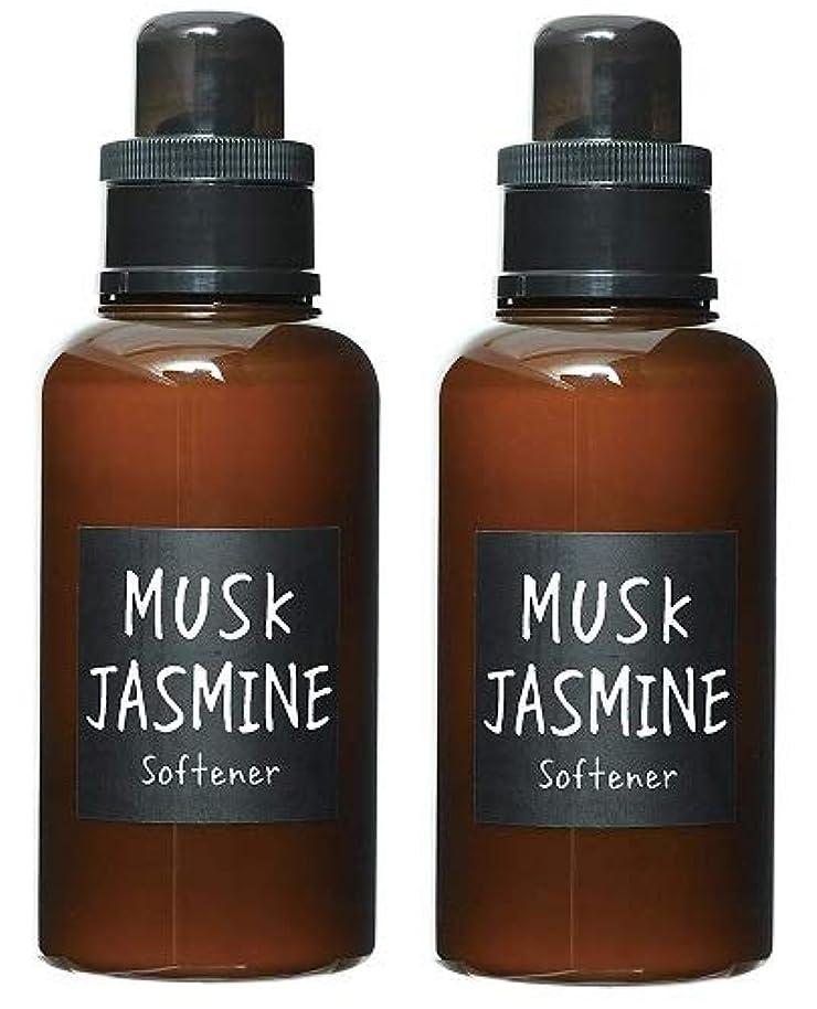 画家ハードウェアまた明日ね【2個セット】ジョンズブレンド 柔軟剤 ソフナー 510ml ムスクジャスミンの香り OA-JON-15-6【2個セット】