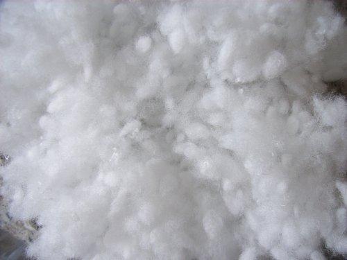 Boules de fibres de polyester 10 kg (EUR 7,19/ kg), virgin-type, blanc, lavable en machine à 60 ° C, Certifié selon la norme Öko-Tex 100 pour les produits de classe 1 , boules de fibres, adapté comme une charge, par exemple, jouets en peluche, poupées, ours en peluche, oreillers, etc ....