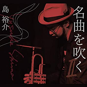Jazz Songs, Vol. 2