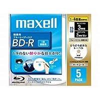 maxell 録画用 BD-R 25GB 4倍速対応 プリンタブル ホワイト ひろびろ超美白レーベル 5枚入 BR25VFWPB.5S