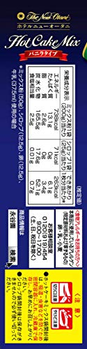 永谷園ホテルニューオータニホットケーキミックスバニラタイプ500g