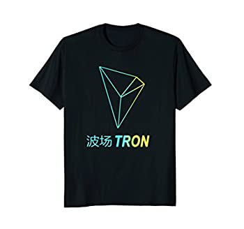 Best tronix cryptocurrency Reviews