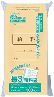 (まとめ買い) マルアイ 長3 給料袋 85g 100枚入 PN-キ138 【×5】