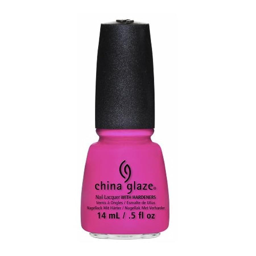 ペデスタル動機特許CHINA GLAZE Nail Lacquer - Sunsational - You Drive Me Coconuts (並行輸入品)