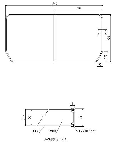 LIXIL(リクシル)INAX フロフタ 組フタ YFK-1576B(4)-D