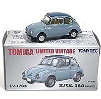 トミカ リミテッド ヴィンテージ スバル360 59年式