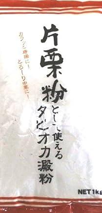西日本食品工業 片栗粉として使えるタピオカ澱粉 1kg