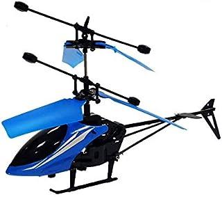 طائرة هيلوكوبتر صغيرة- ازرق