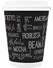 Disposable paper cup - 8 ounce Rippled paper cup Coffee words 150 cups with 150 lids