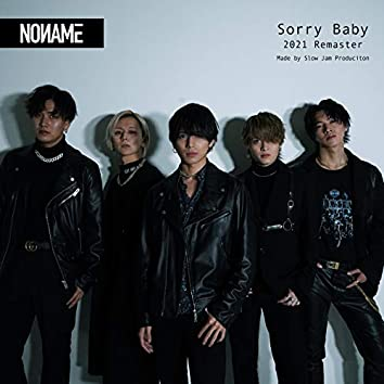 Sorry Baby (Remaster ver.)