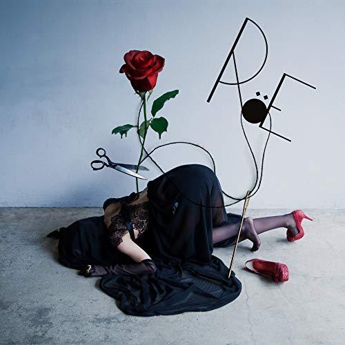 ロイ-RöE-【YY】歌詞の意味を解説!難解な言葉を紐解くにはどうする?心が騒ぐ愛の真意を深読みするの画像