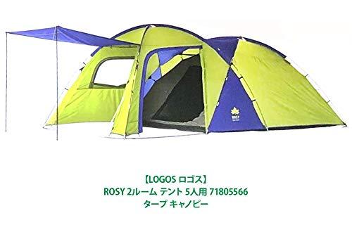 ロゴス テント 5-6人用 ロージー 2ルームテント Rosy 2-ROOM TENT-BJ 71805566 LOGOS キャンプ グランピング 寝