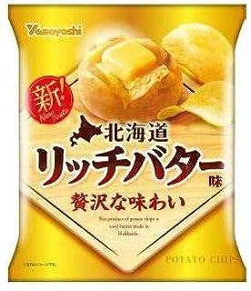山芳製菓 スナック菓子 ポテトチップス 北海道リッチバター味 55g×12入