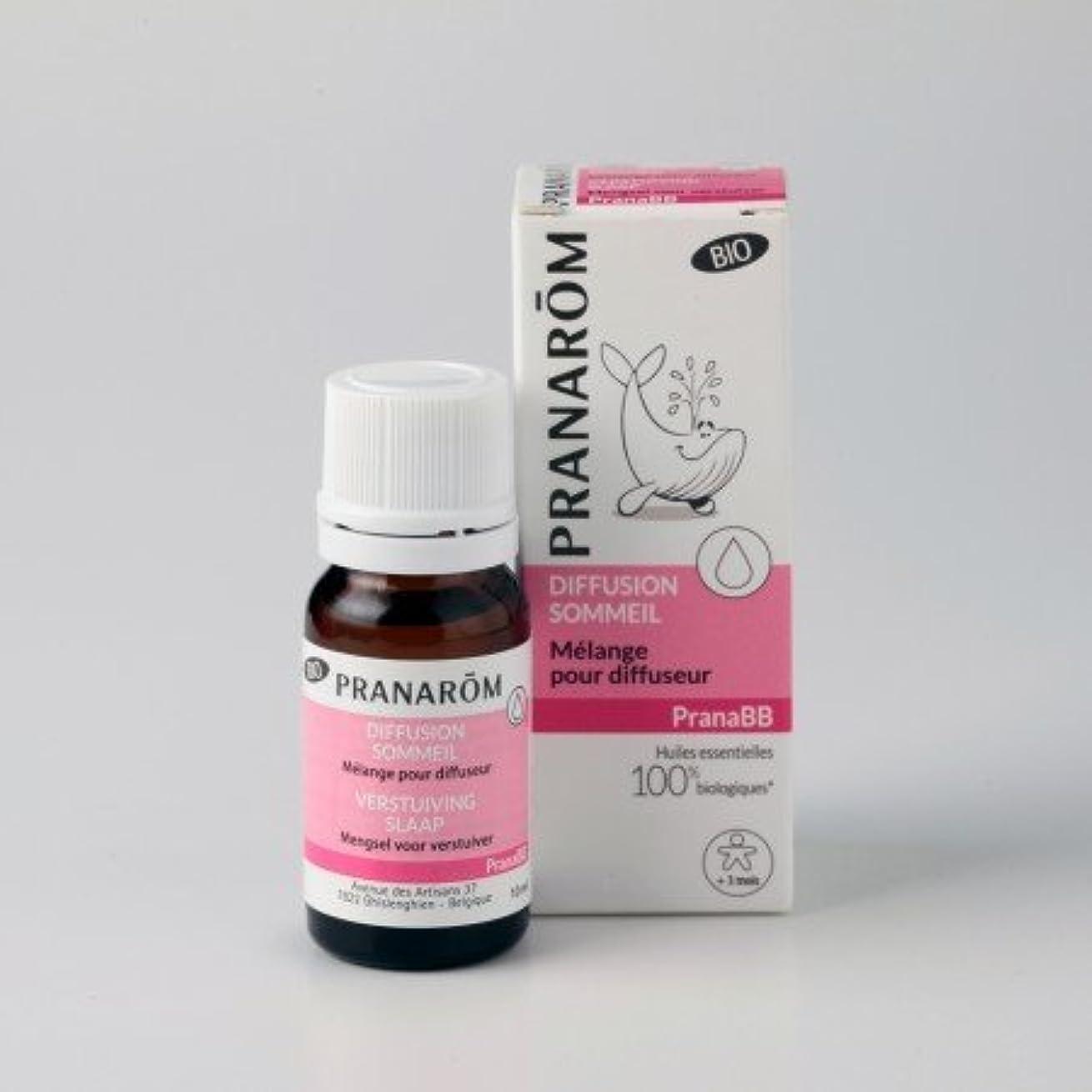 プラナロム ( PRANAROM ) ルームコロン ディフューザーオイル?スリープ 10ml 02611 プラナBB ディフューザーブレンドオイル