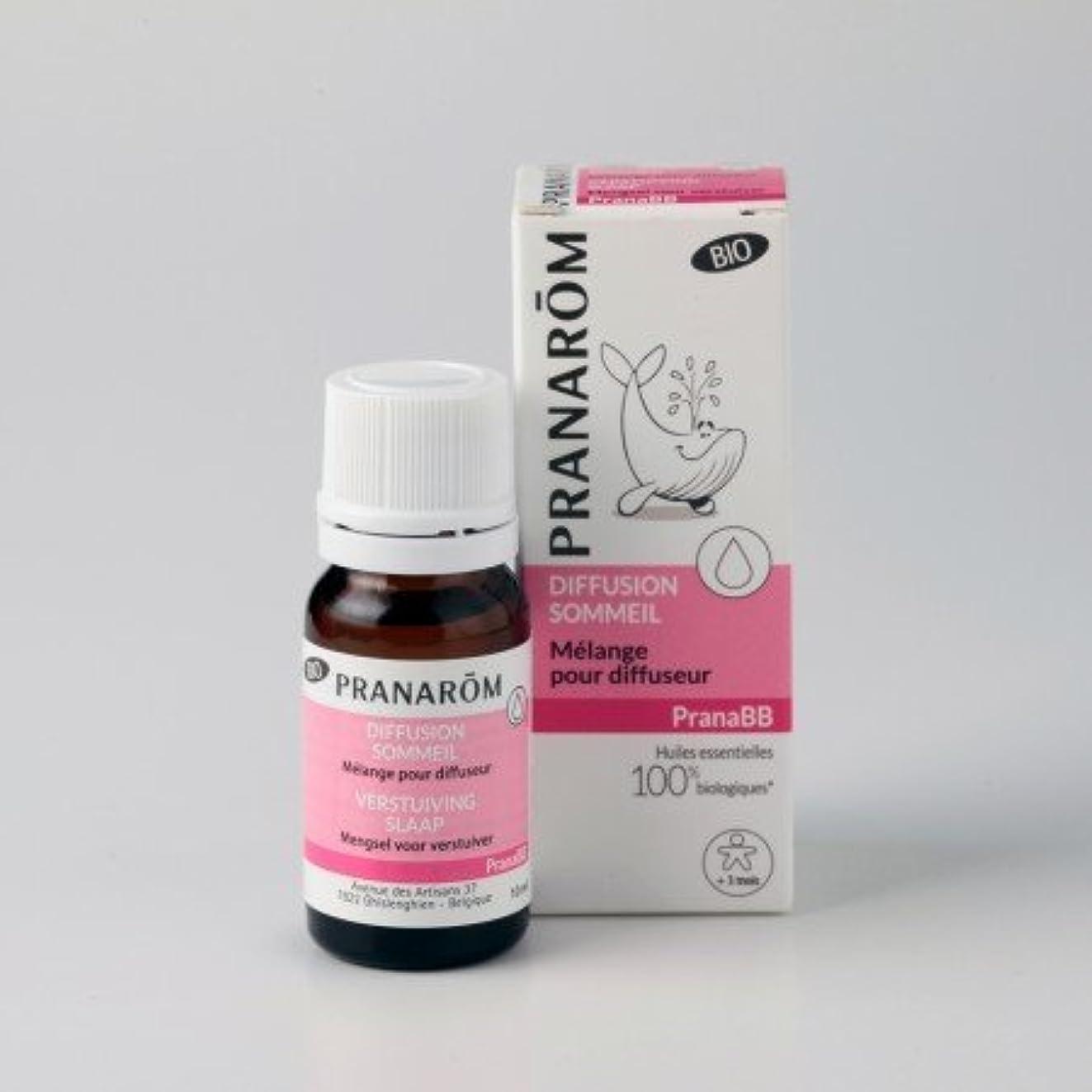 大脳デザイナー適度なプラナロム ( PRANAROM ) ルームコロン ディフューザーオイル?スリープ 10ml 02611 プラナBB ディフューザーブレンドオイル
