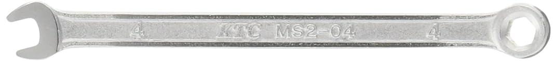 自発。シリンダーKTC(ケーテーシー) コンビネーションレンチ4mm MS204