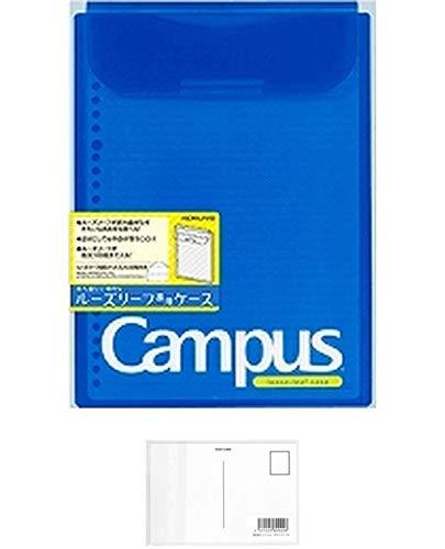コクヨS&T キャンパスルーズリーフケースB5 青 B罫30枚入 + 画材屋ドットコム ポストカードA