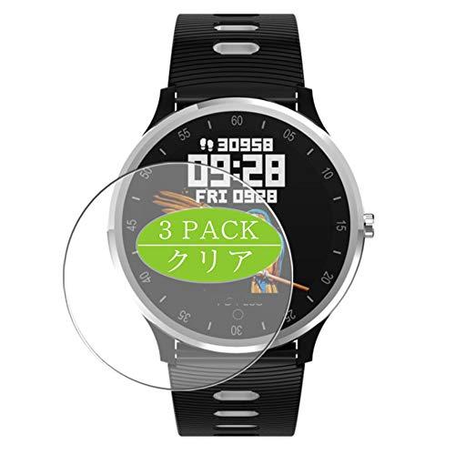 VacFun 3 Piezas HD Claro Protector de Pantalla Compatible con Smartwatch Smart Watch A9, Screen Protector Sin Burbujas Película Protectora (Not Cristal Templado) New Version