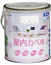 アサヒペン NEW水性インテリアカラー屋内カベ 1.6L 白