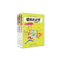 Parents too much (Series 2) (all three)(Chinese Edition)