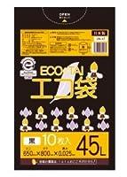 ゴミ袋 45L 650x800x0.025厚 黒 10枚x70冊/箱 LLDPE素材