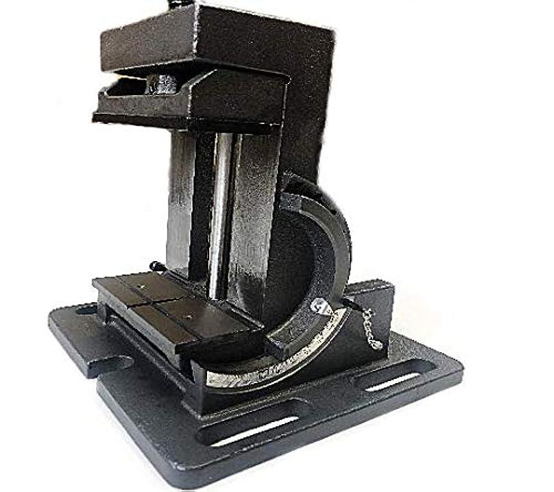 ぐったり醜いトランジスタF-BOX アングルマシンバイス 最大開口108mm 万力 ボール盤をフライス盤や旋盤に 作業台 卓上 新品
