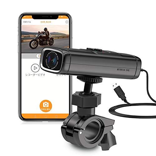 SAMEUO バイク用 ドライブレコーダー 多機能 全体防水防塵 カメラ ドライブレコーダー WiFi 機能カメラ 200万画素 Full HD 1440P 2K高画質 170度超広角 自転車 二輪車用 オートバイク ドライブレコーダー 常時録画 ループ録画 緊急録画 取り付け簡単 使いやすい日本語説明書付き 12ヶ月品質保証。
