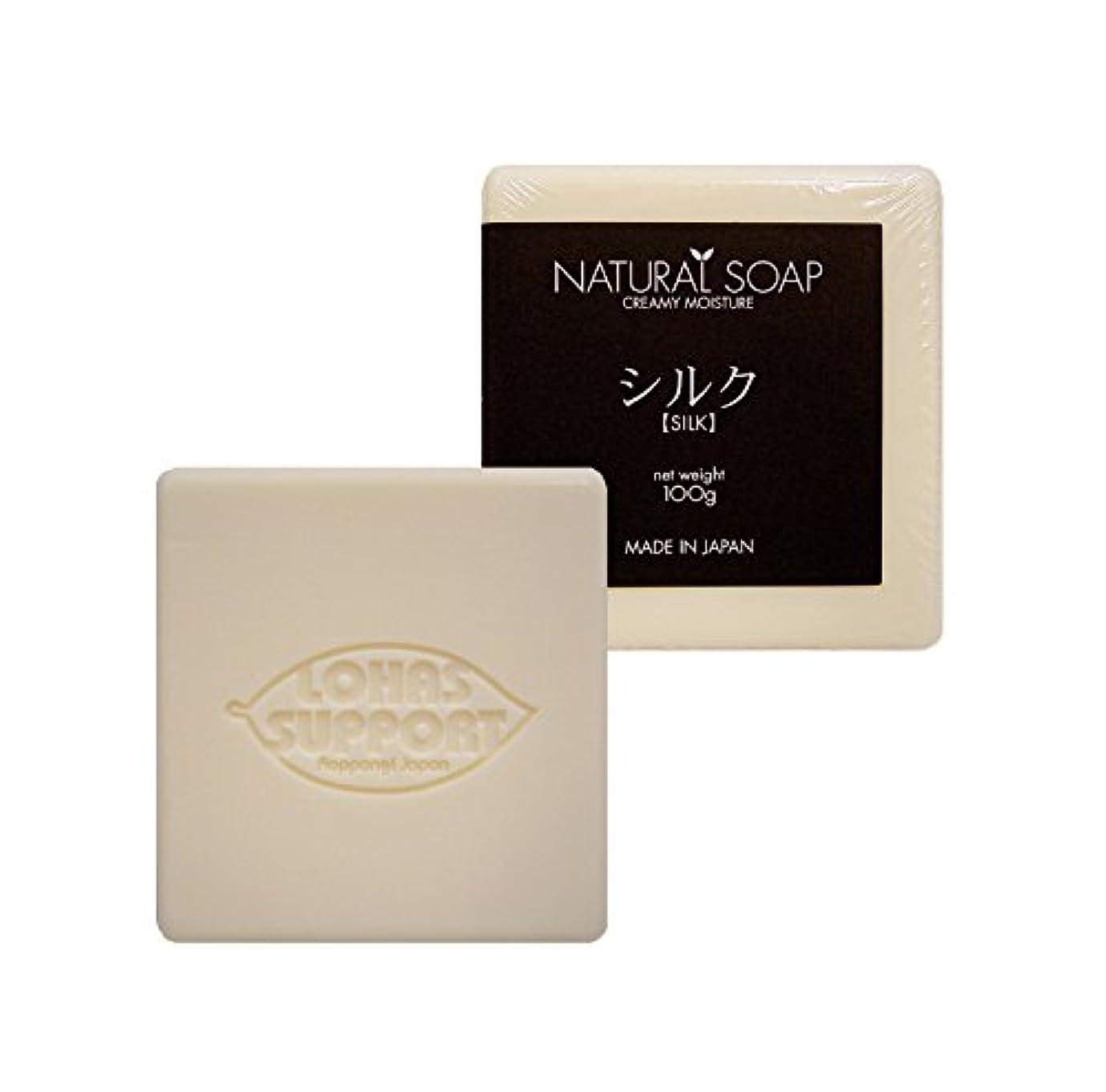 """ランク粘着性標高""""NATURAL SOAP"""
