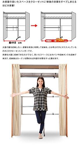 『木製伸縮式クローゼットハンガー』