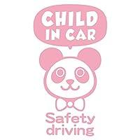 imoninn CHILD in car ステッカー 【パッケージ版】 No.46 パンダさん2 (ピンク色)