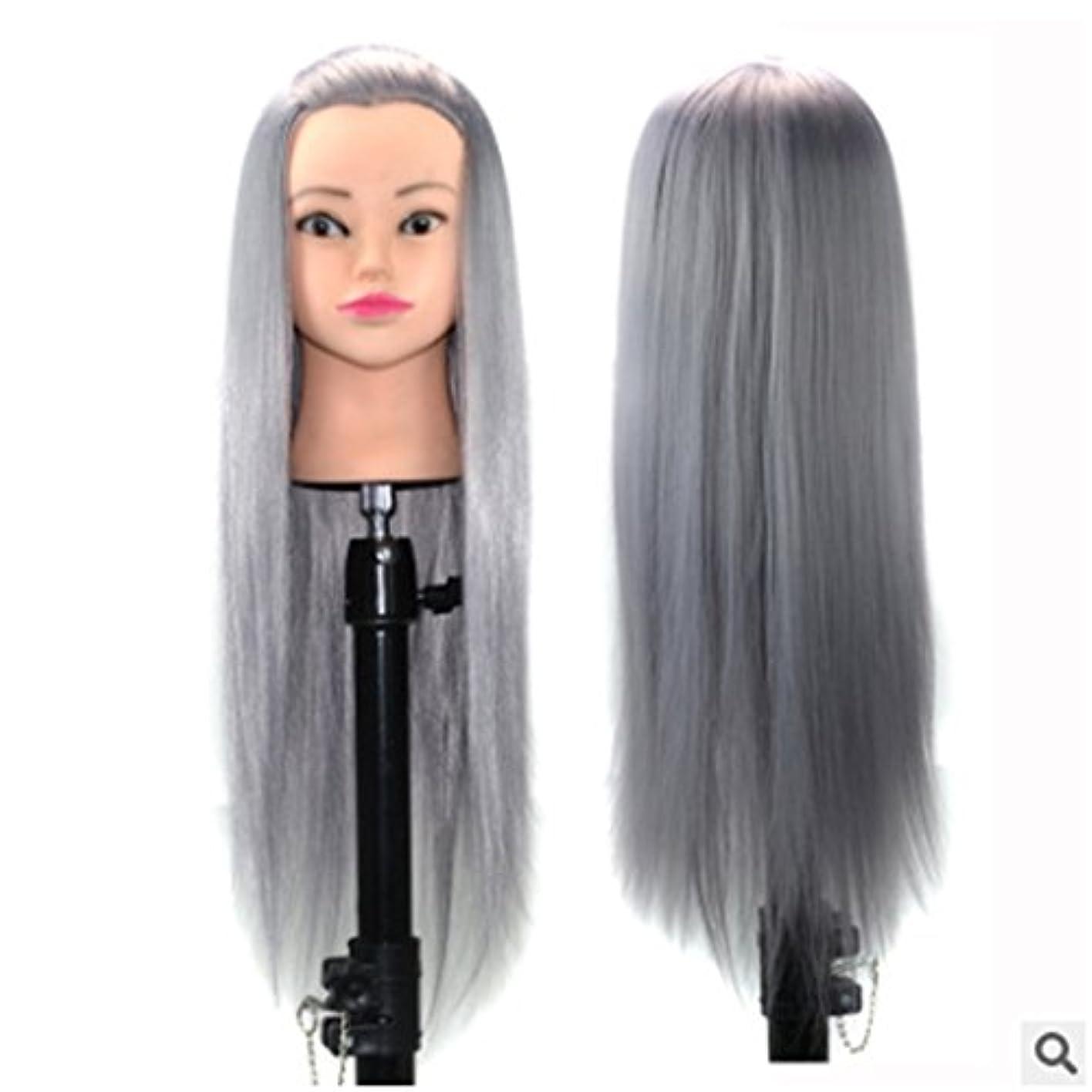 折り目文明化する外観JIANFU メイク修理またはウィッグヘッドとブラケットティーチングヘッドを含む60cmのウィッグヘッドをカットして髪を編む練習用ディスク (Color : Grandma ash)