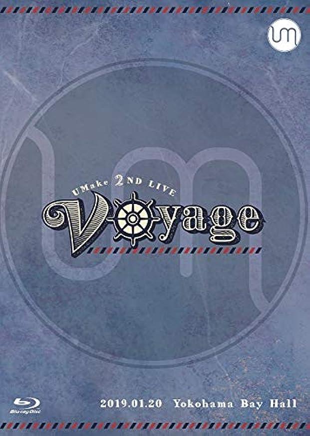 バーター気になるのりUMake 2nd Live ~Voyage~[Blu-ray]〈初回版〉