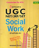 Social Work Complete Book in English for UGC NET / JRF / SET Paper II Exam