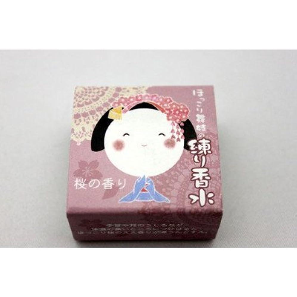 スクラップの面では伝染性の練り香水 桜の香り ほっこり舞妓 京都 ほっこりさん