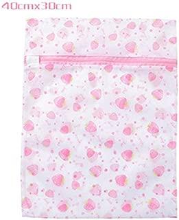Linker Wish Laundry Net Zippered Foldable Nylon Laundry Bag Bra Socks Underwear Clothes Washing Machine Protection Net Mesh Bags1