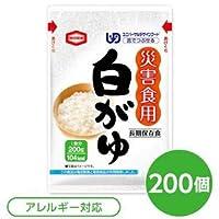 尾西食品 災害食用 白がゆ/お粥 (200個セット) スプーン付き 日本製 うるち米 『亀田製菓』