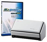 FUJITSU ScanSnap S1500 楽2ライブラリパーソナルV5.0セットモデル Acrobat X 標準添付 FI-S1500-SRA