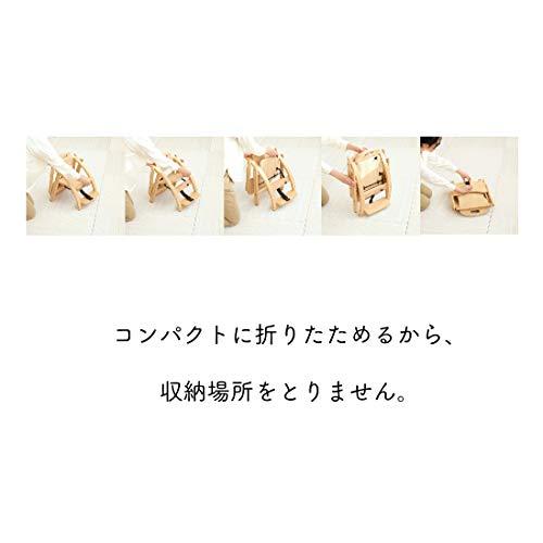 yamatoyaアーチ木製ローチェアⅢホワイトウォッシュ