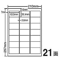 LDW21QHF(VP) ラベルシール再剥離タイプ A4 21面 63.5×38.1mm 500シート入 FBA対応サイズ レーザー・インクジェットプリンタ用再剥離ラベル 宛名 表示ラベル