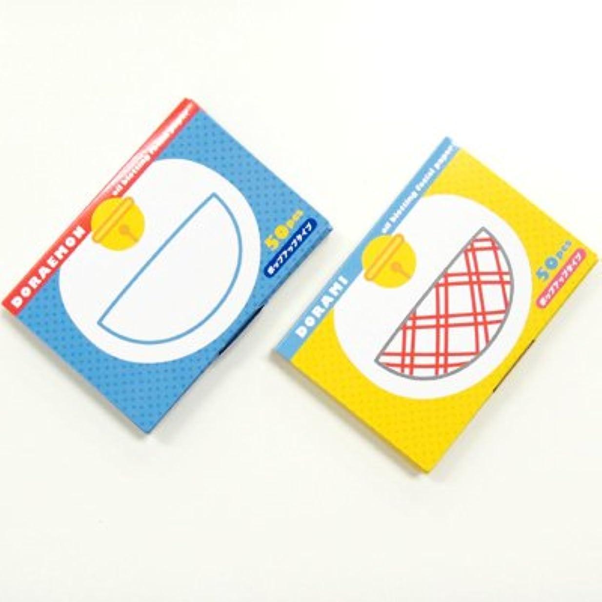 飛行機カヌー皮肉な【ドラえもん】あぶらとり紙(5個) (ドラえもん)