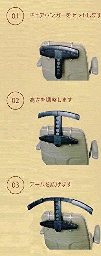 日乃本錠前『チェアハンガー服の神ブラック(HF02-P01)』